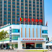 湖北科技学院附属耳鼻喉医院-武汉民生眼耳鼻喉专科医院