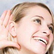 先天性小耳畸形矫正手术