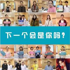 摘镜show 圆梦ICL,开启1.0视力清晰人生!