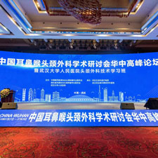 聚集领域发展前沿 武汉民生耳鼻喉医院引领民营五官专科发展方向