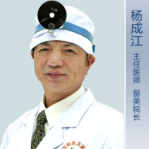 耳鼻喉手术医师 杨成江