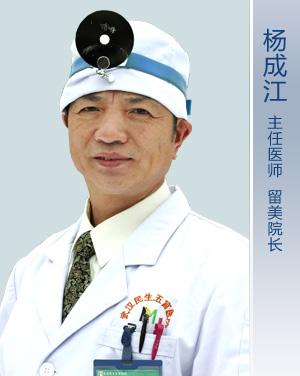 鼻科手术医师 杨成江