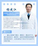 小儿扁桃体炎的病因是什么?怎样治疗小儿扁桃体炎?